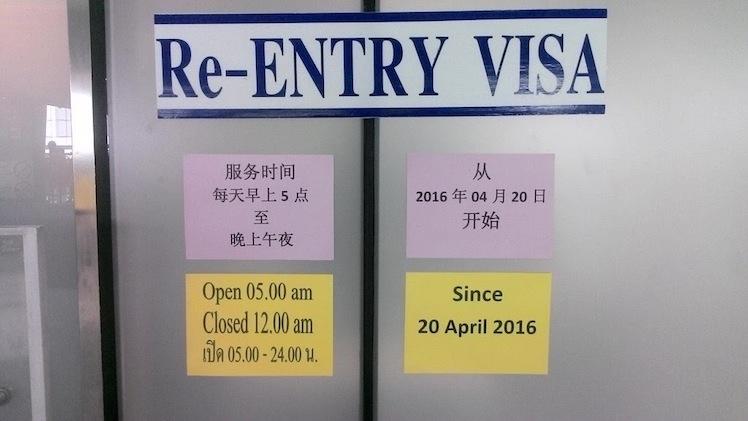 suwarnabhumi airport re-entry