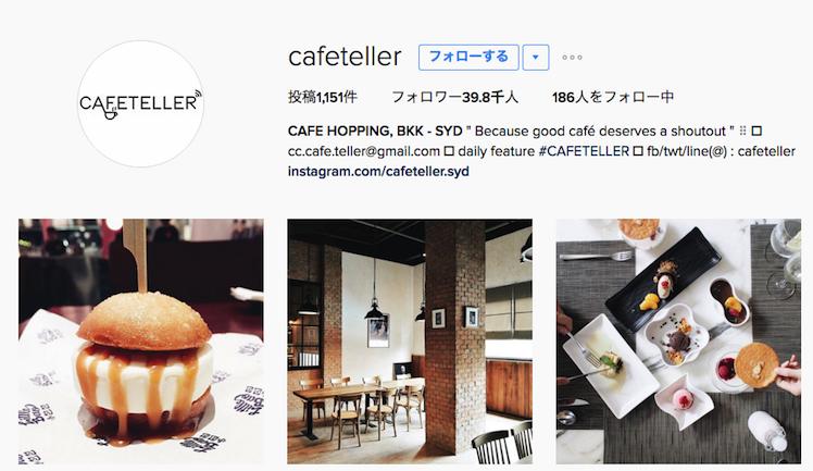 cafeteller