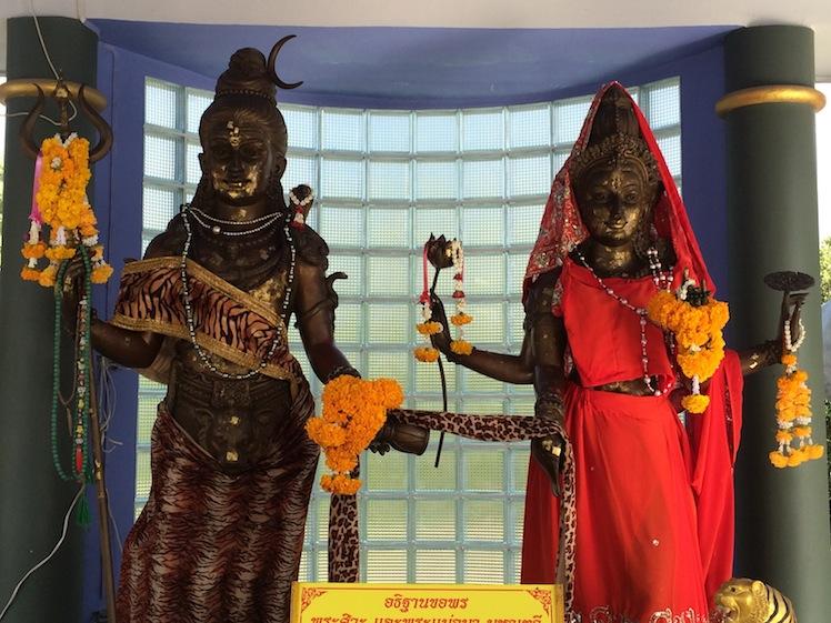 Utthayan Prapikkhanes Ong Yurn Klong Khuen Chachoensao
