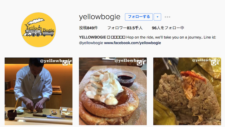 yellowbogie