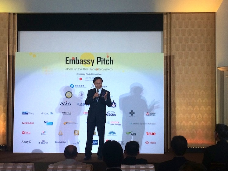 embassy pitch