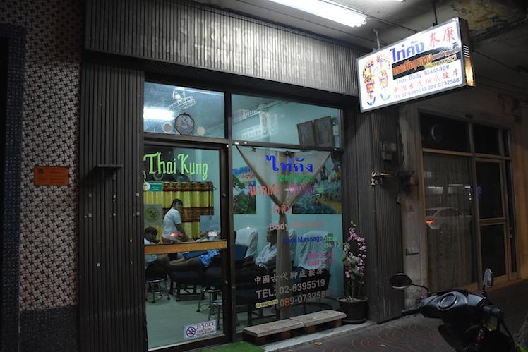 charoenkrung
