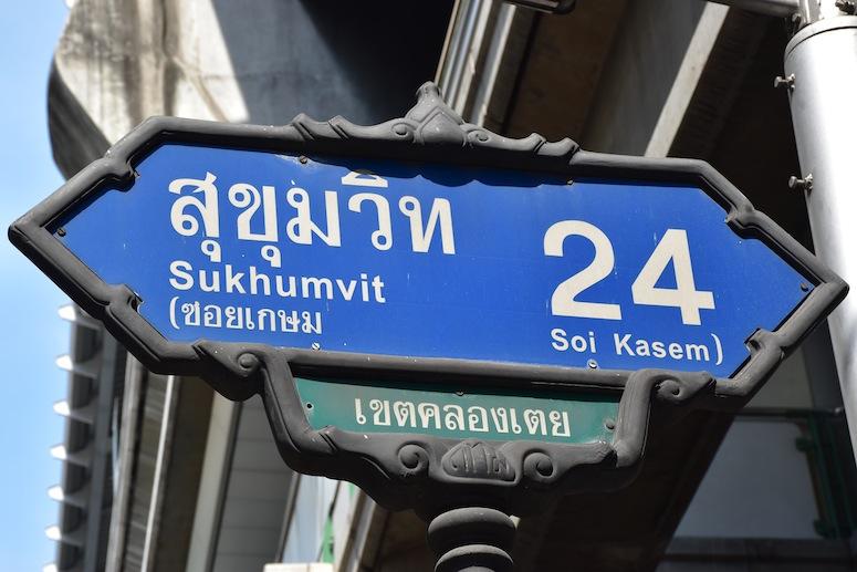 sukhumvit24