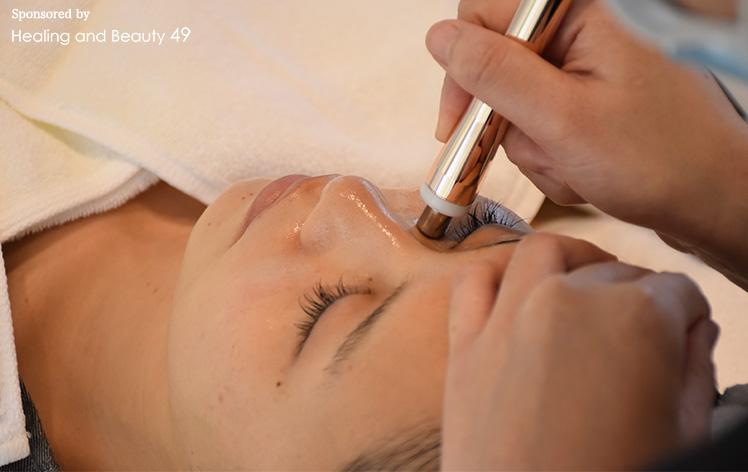 healingandbeauty-eye
