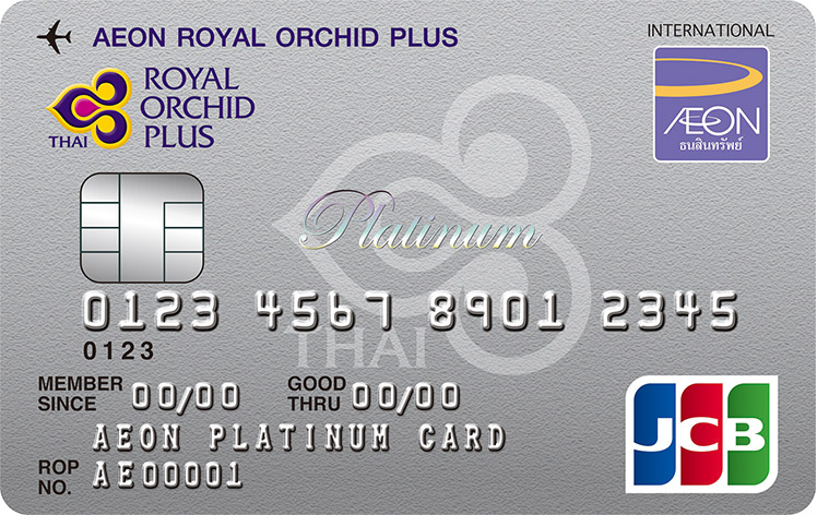aeon card thailand