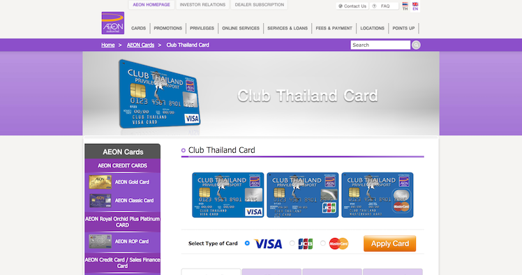AEON Club Thailand Card