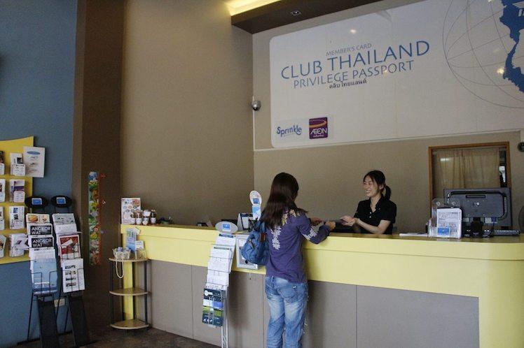 Clubthailand cafe