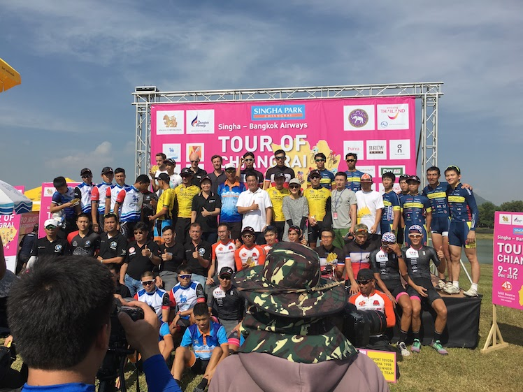 tour of chiangrai