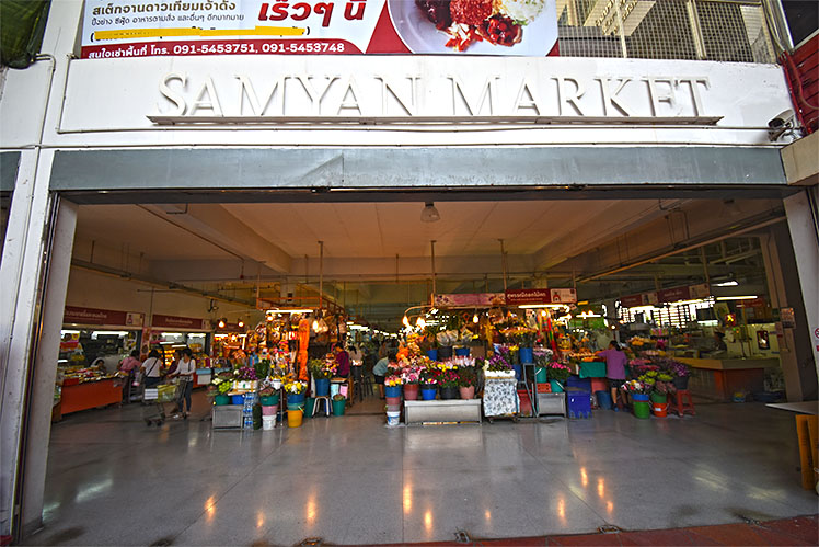 samyan market