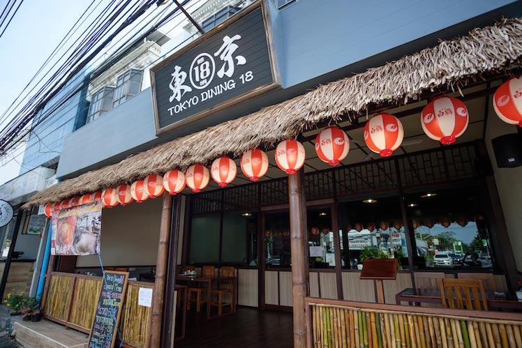 tokyo dining18