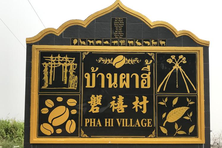 pha hee village