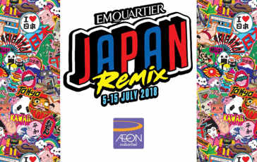 japan remix 2018