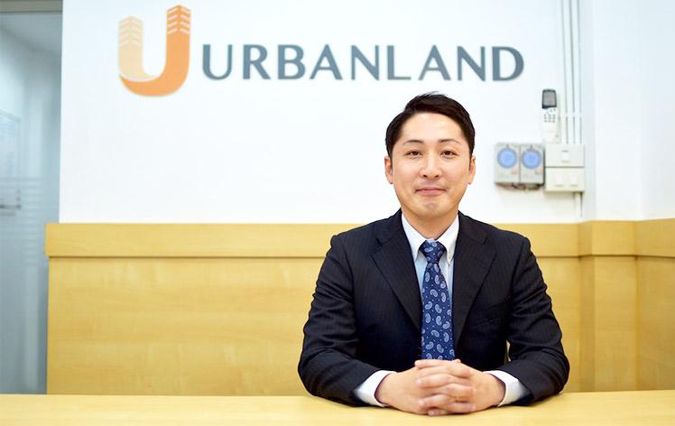 urbanland