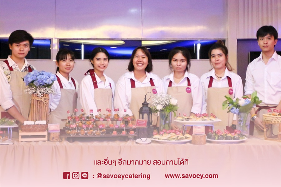 savoey catering