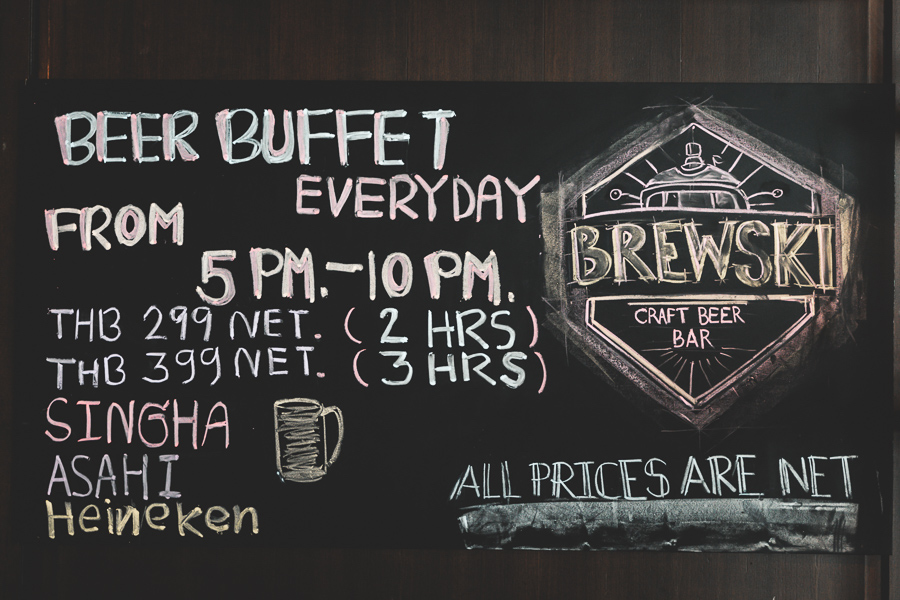 BREWSKI CRAFT BEER BAR Radisson Blu Plaza Bangkok Hotel
