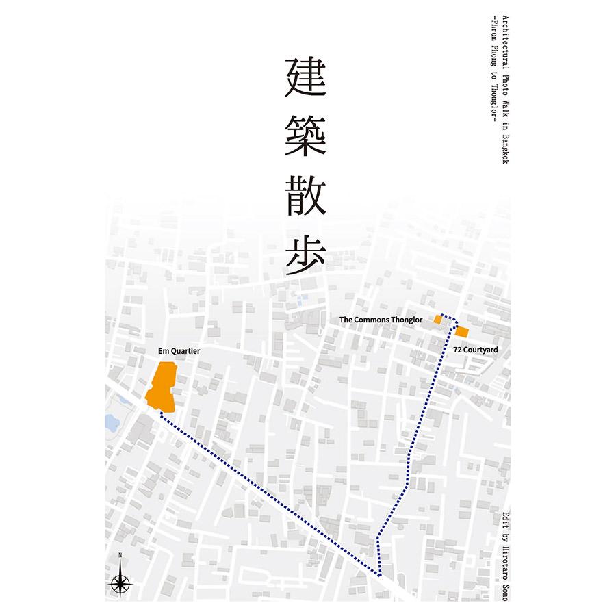 kenchikusanpo