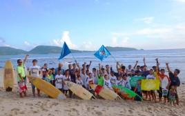 【クラウドファンディング】薬物や非行に走らせない!「サーフィンスクール」で子供たちの居場所を