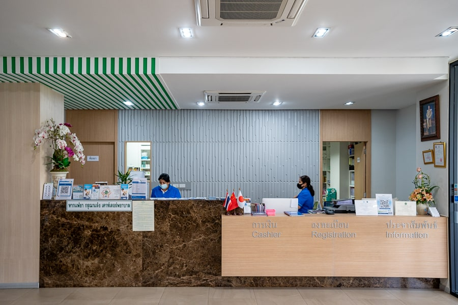 Salen hospital