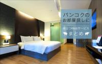 バンコクの格安コンドミニアム・アパート探しに役立つウェブサービスまとめ6選!【2016年11月9日更新】